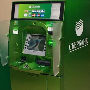 Банкоматы Щербинки
