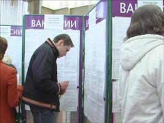 Центры занятости Щербинки