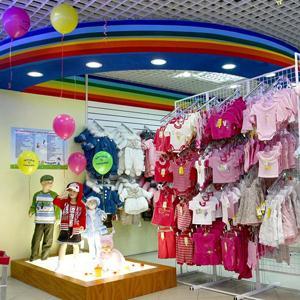 Детские магазины Щербинки