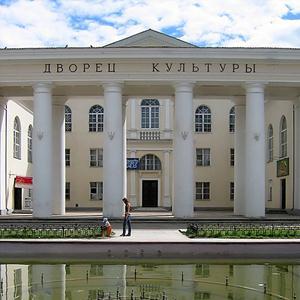 Дворцы и дома культуры Щербинки