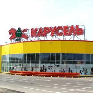 Гипермаркеты Щербинки