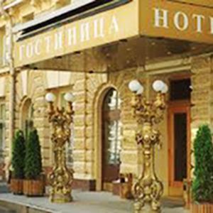 Гостиницы Щербинки