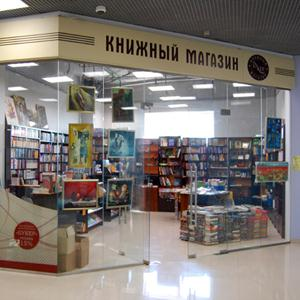 Книжные магазины Щербинки
