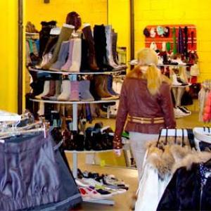 Магазины одежды и обуви Щербинки