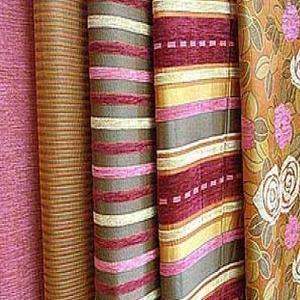 Магазины ткани Щербинки