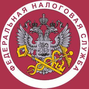 Налоговые инспекции, службы Щербинки