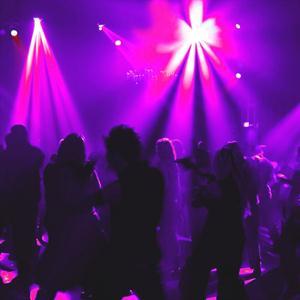 Ночные клубы Щербинки