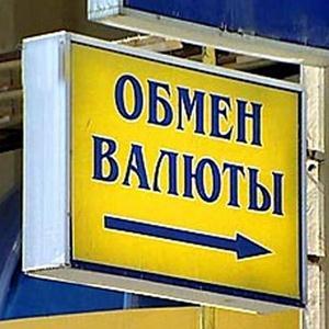 Обмен валют Щербинки