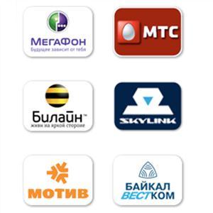 Операторы сотовой связи Щербинки