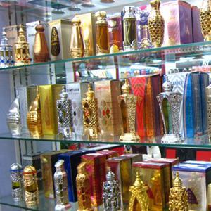 Парфюмерные магазины Щербинки