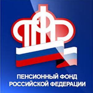 Пенсионные фонды Щербинки