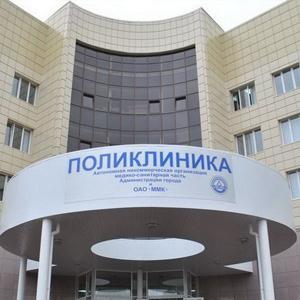 Поликлиники Щербинки