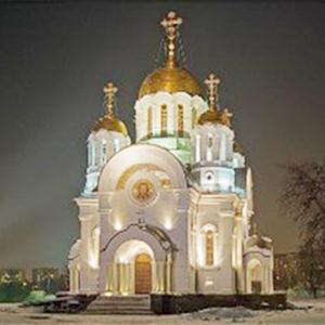 Религиозные учреждения Щербинки