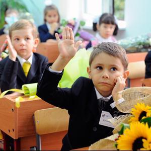 Школы Щербинки