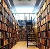 Библиотеки в Щербинке
