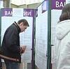 Центры занятости в Щербинке