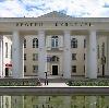 Дворцы и дома культуры в Щербинке