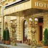 Гостиницы в Щербинке