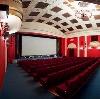 Кинотеатры в Щербинке