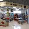 Книжные магазины в Щербинке