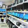 Компьютерные магазины в Щербинке