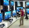 Магазины электроники в Щербинке