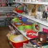 Магазины хозтоваров в Щербинке