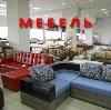 Магазины мебели в Щербинке