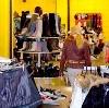 Магазины одежды и обуви в Щербинке