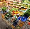 Магазины продуктов в Щербинке