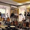 Музыкальные магазины в Щербинке