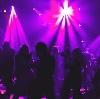 Ночные клубы в Щербинке