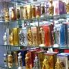 Парфюмерные магазины в Щербинке