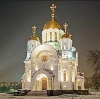 Религиозные учреждения в Щербинке