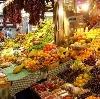 Рынки в Щербинке