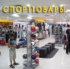 Спортивные магазины в Щербинке