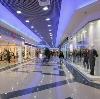 Торговые центры в Щербинке