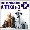 Ветеринарные аптеки в Щербинке
