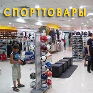 Спортивные магазины Щербинки