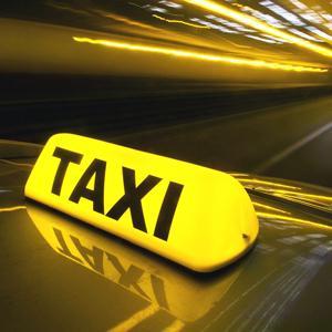 Такси Щербинки