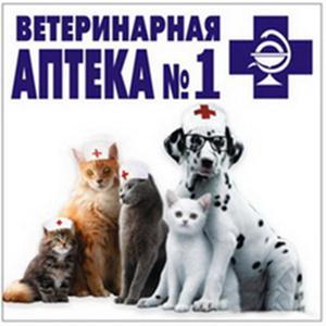 Ветеринарные аптеки Щербинки