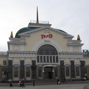 Железнодорожные вокзалы Щербинки